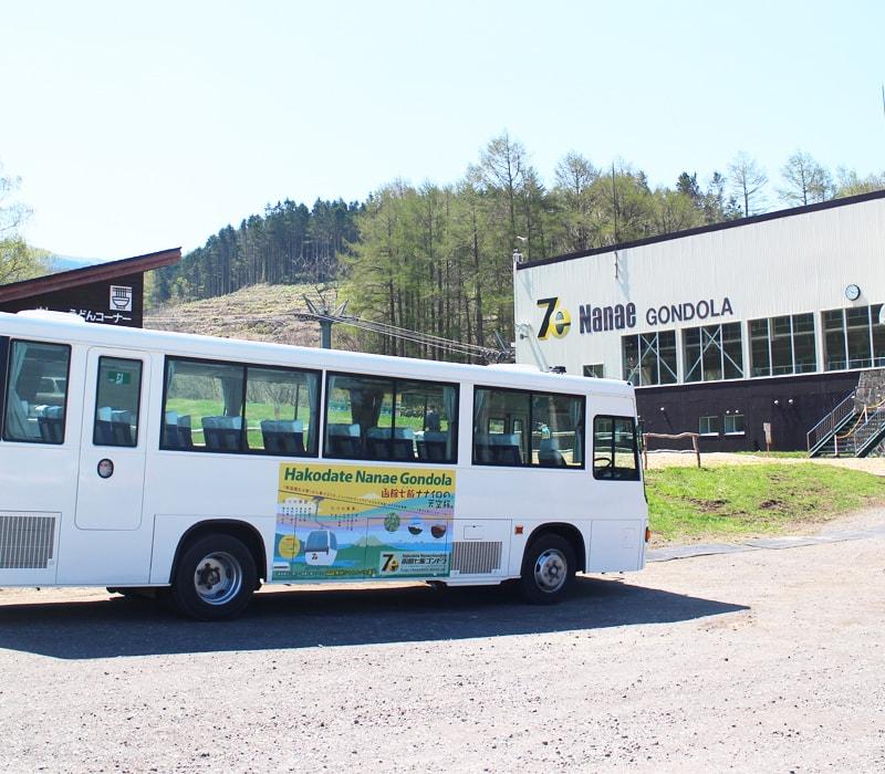 無料シャトルバスを運行!