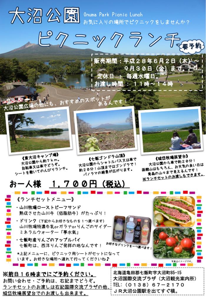 2016_05_25_o1.jpg
